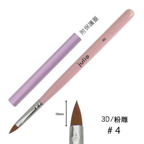 馬卡龍木桿筆-【粉雕】3D#4