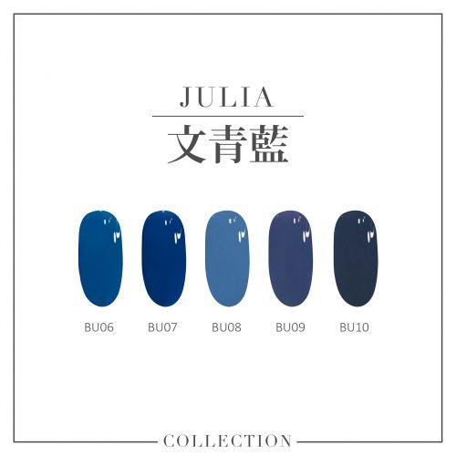 黑瓶尖帽甲油膠12ml-文青藍-2