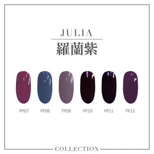 黑瓶尖帽甲油膠12ml-羅蘭紫