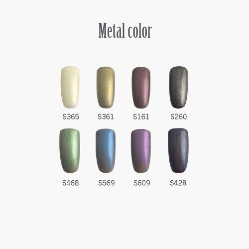 C+-光撩甲油膠8ml-Metal Color-1