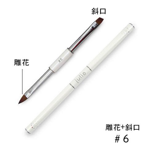 輕巧雙頭凝膠筆-【粉雕+斜口】#6