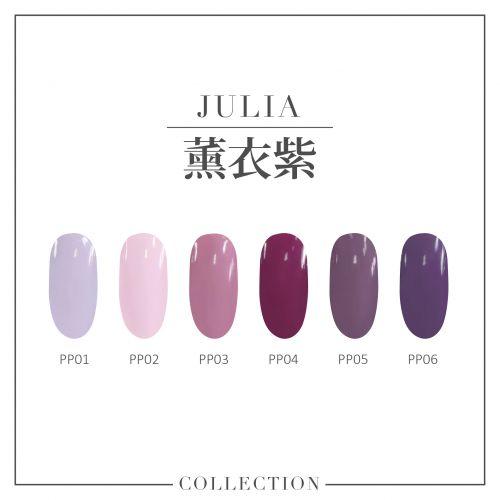 黑瓶尖帽甲油膠12ml-薰衣紫