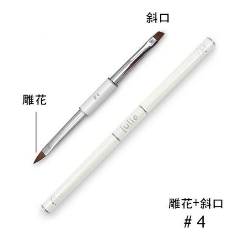 輕巧雙頭凝膠筆-【粉雕+斜口】#4