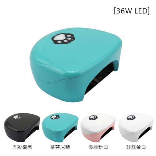 貓掌燈-36W LED【4色可選】